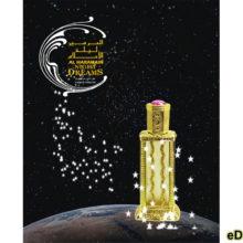 Night Dreams Perfume Al Haramain 60ML