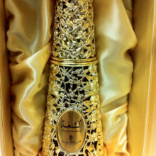 Swiss Arabian Perfume Spray