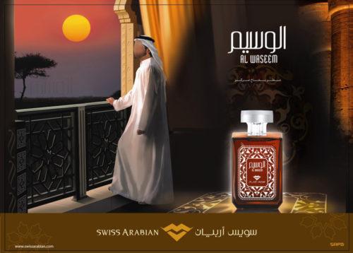 Al Waseem Swiss Arabian For Men 100ML