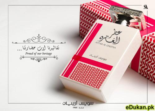 Attar Al Ghutra Swiss Arabian For Men 100ML
