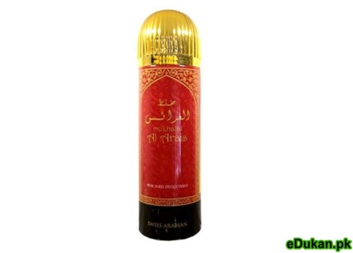 Mukhallat Al Arais Swiss Arabian Body Spray