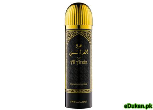 Oud Al Arais Swiss Arabian Body Spray