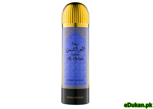 Reehat Al Arais Swiss Arabian Body Spray