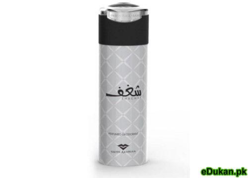 Shagaf Swiss Arabian Body Spray