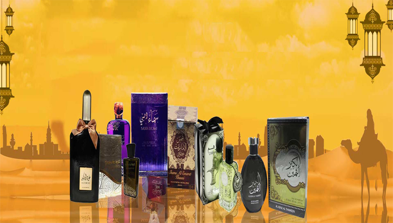 Arabic Perfumes Lowest Price in Pakistan