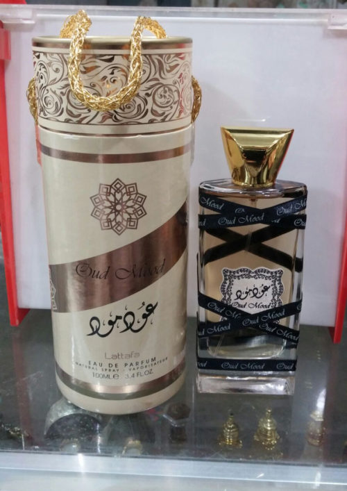 Oud Mood By Lattafa Perfumes