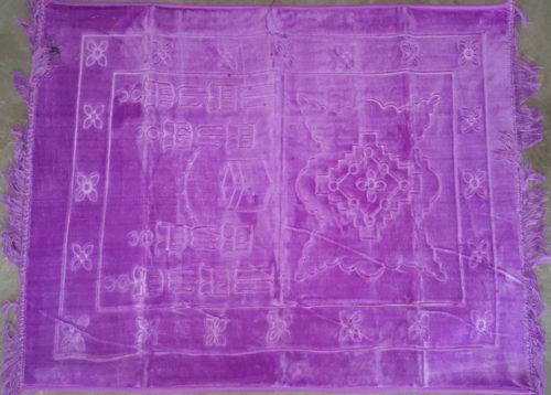 Haramain Prayer Mat Embossed Purple